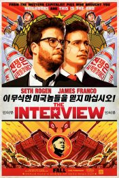 The Interview คู่หูสัปดนตะลุยเกาหลีเหนือ 2014