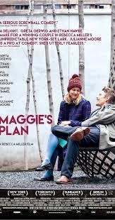 Maggie's Plan แม็กกี้ แพลน 2016