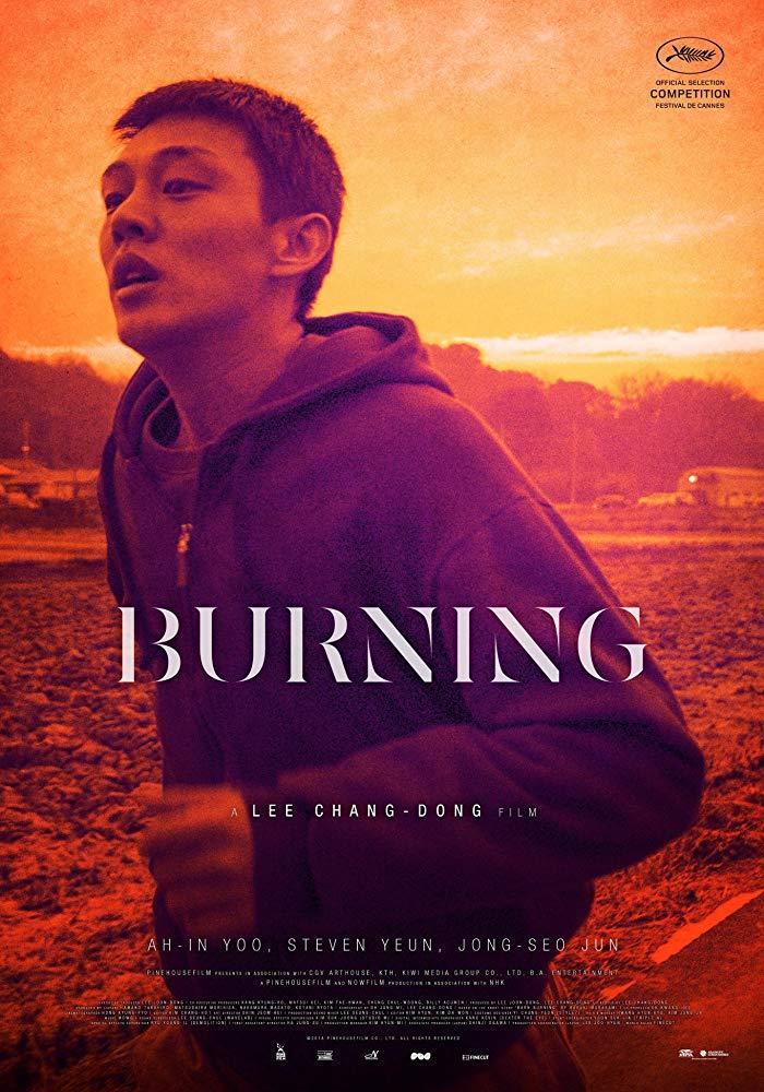 BURNING (BEONING) (2018) มือเพลิง [ซับไทย]