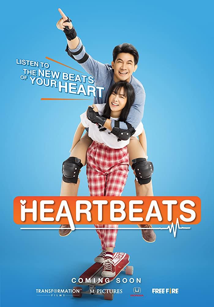 ฮาร์ทบีท เสี่ยงนัก…รักมั้ยลุง HEARTBEAT (2019)