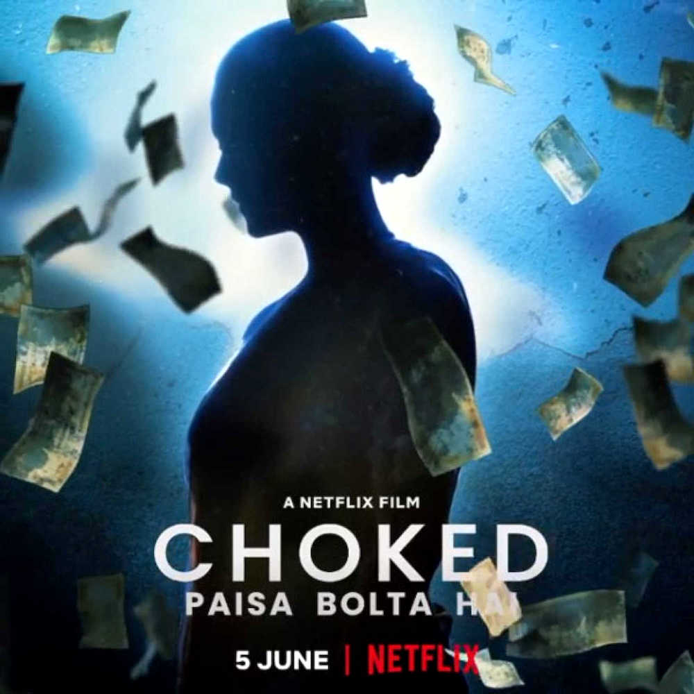 CHOKED PAISA BOLTA HAI (2020) กระอัก [ซับไทย]