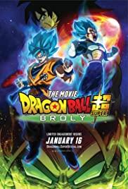 Dragon Ball Super Broly (2019) ดราก้อนบอล ซูเปอร์ โบรลี่