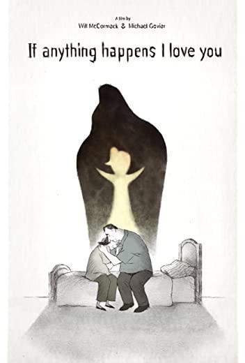 If Anything Happens I Love You | Netflix (2020) ถ้าเกิดอะไรขึ้น หนูรักพ่อแม่นะ