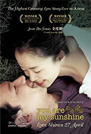 You Are My Sunshine (2005) เธอเป็นดั่งแสงตะวัน