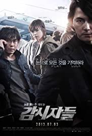 COLD EYES (2013) โคลด์ อายส์ [ซับไทย]