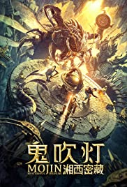 Mojin Mysterious Treasure (2020)
