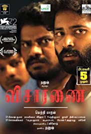 Visaranai (2015) ปิดปากสารภาพ