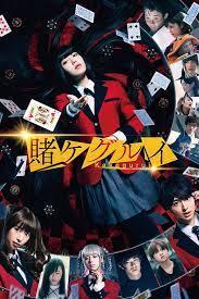 Kakegurui The Movie (2019)